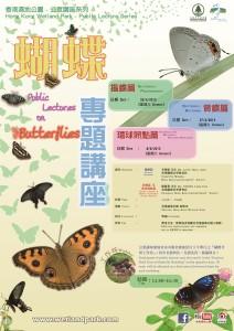 Butterfly_v2_LR